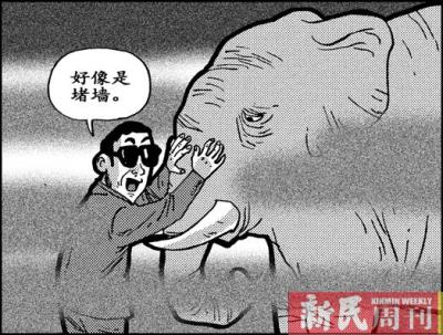 漫画/谢驭飞